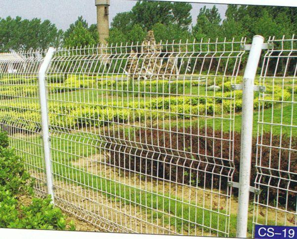 野生动物园,公园,城市绿化带,风景区域;   5.