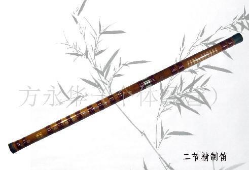 星月神话竹笛谱