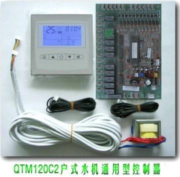 瑞姆空调电路板      富尔达空调电路板      贝莱特空调电路板