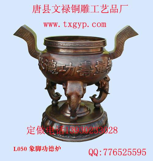 铸铜香炉铸造厂