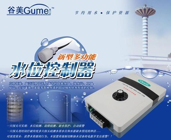 输出负载800w-1000w(三相电机