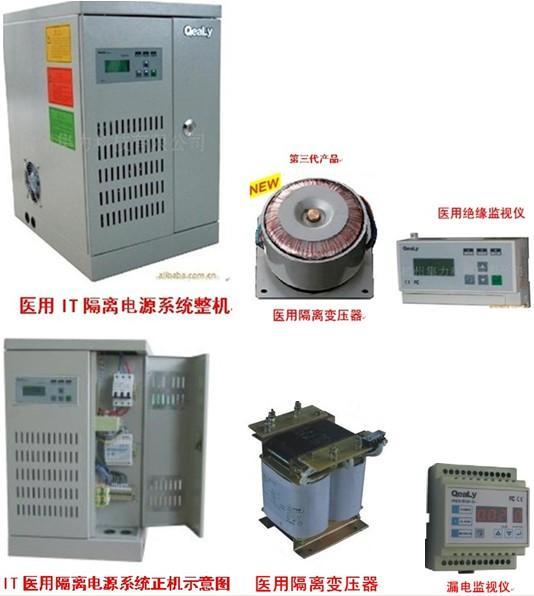 医院手术室供配电系统的设计(医院安全用电)