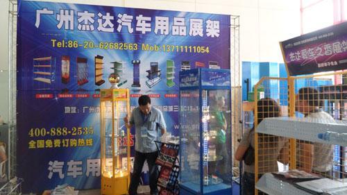 广州杰达汽车用品货架厂研发各种汽车方向盘架、疝气灯架高清图片