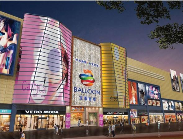 """是青岛市最具代表性的""""城市综合体""""建筑群之一."""