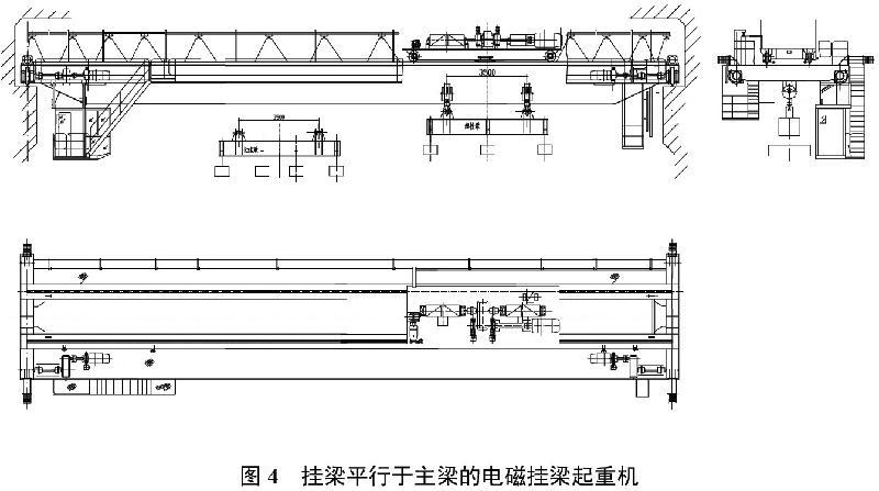 四川7130磨床电磁盘电路图纸