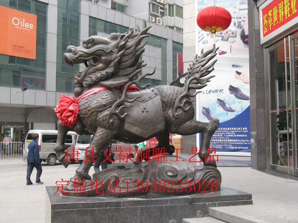铜狮子雕塑厂,铸铜汇丰狮子,铜雕故宫狮,铜雕麒麟,铸铜麒麟,麒麟雕塑