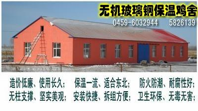 農村彩鋼瓦房頂效果圖紅色