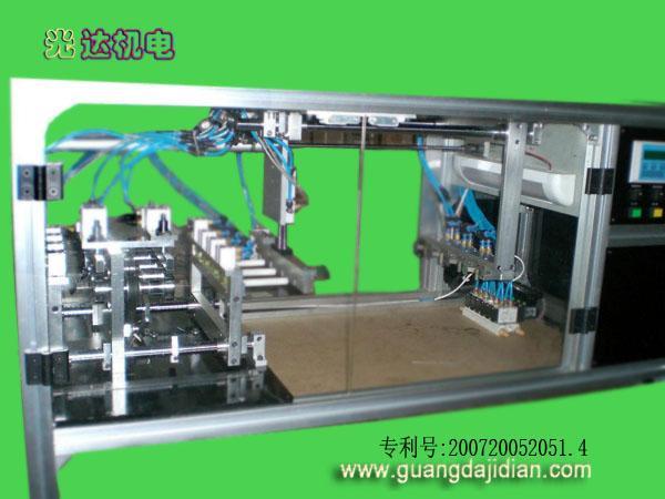 公司研发设计的自动扭麻花线机获得国家专利