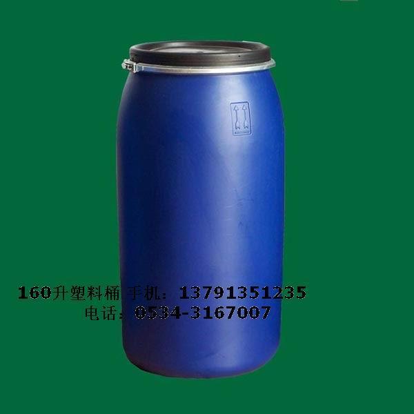 【200升塑料桶双闭口塑料桶化工塑料桶】