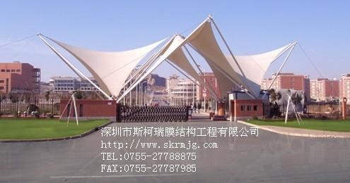 【专业的膜结构设计建筑施工首选深圳斯柯瑞公司】
