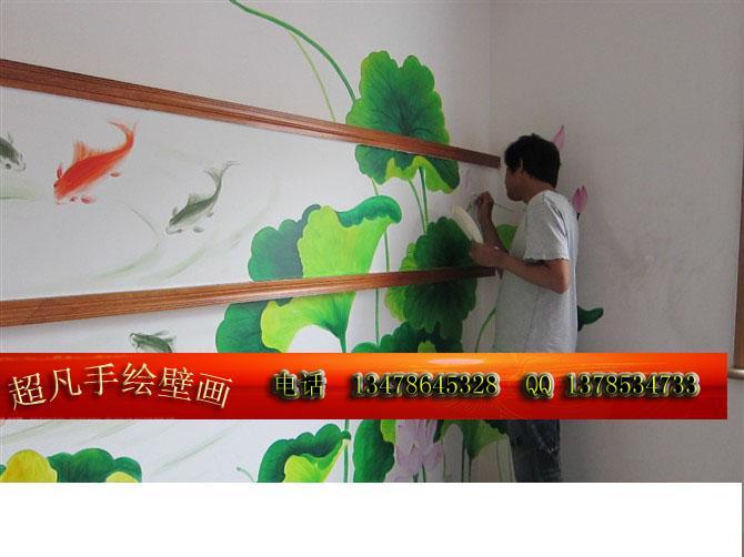 手绘墙画 墙绘