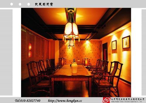 【私房菜餐厅装修 中餐厅装潢设计