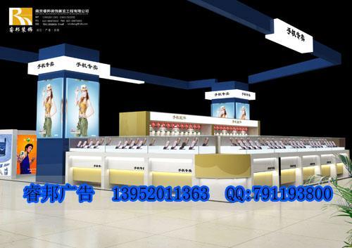 南京手机展柜设计制作烟柜台设计制作小家电展柜设计