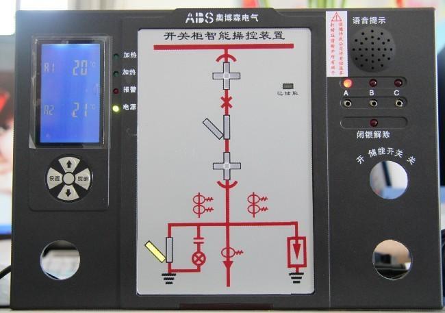 abb智能照明模块接线图