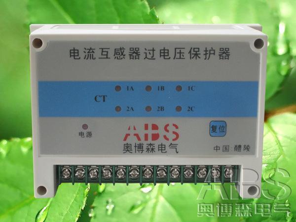 【hkctb电流互感器二次过电压保护器