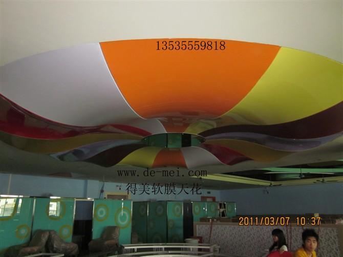 气球吊顶设计图