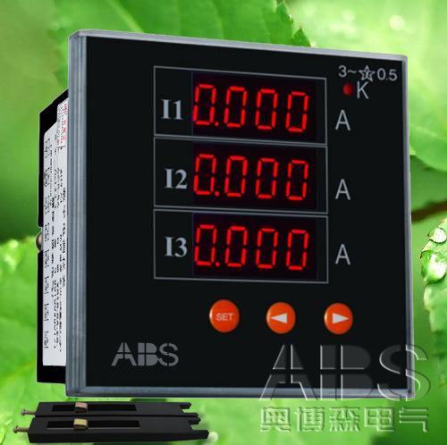 【sh-dyl数字电压电流表
