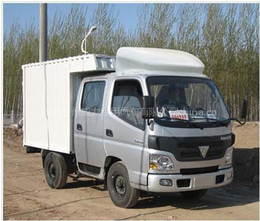 供应福田牌厢式运输车,厢式货车图片