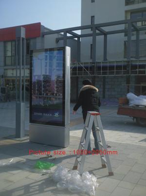 公交站台,公交候车亭,滚动候车亭灯箱,灭蚊灯箱,垃圾桶灯箱,led智能