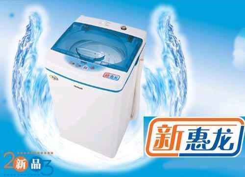 洗衣机洗涤时波轮不换向当洗衣机处于反向洗涤时