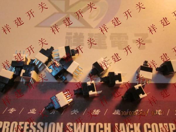 自锁开关,是常见自锁按钮开关自锁开关是一种常见的按钮开关。在开关按钮第一次按时,开关接通并保持,即自锁,在开关按钮第二次按时,开关断开,同时开关按钮弹出来。   自锁开关一般是指开关自带机械锁定功能,按下去,松手后按钮是不会完全跳起来的,处于锁定状态,需要再按一次,才解锁完全跳起来。它就叫自锁开关。早期的直接完全断电的电视机、显示器就是使用的这种开关。   带灯自锁开关与普通自锁开关的不同之处仅仅在于:带灯开关充分利用其按键中的空间安放了一只小型指示灯泡或LED,其一端接零线,另一端一般通过一只降压电阻与