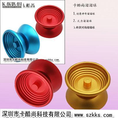 卡酷尚创意神奇yoyo球,溜溜球,悠悠球