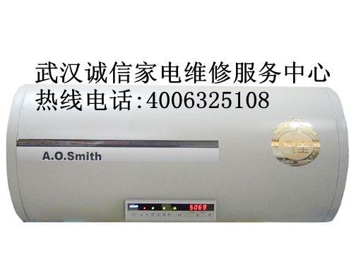 4热水器漏水 安全阀漏水可以更换,内胆漏水请联系厂家>燃气热水器图片