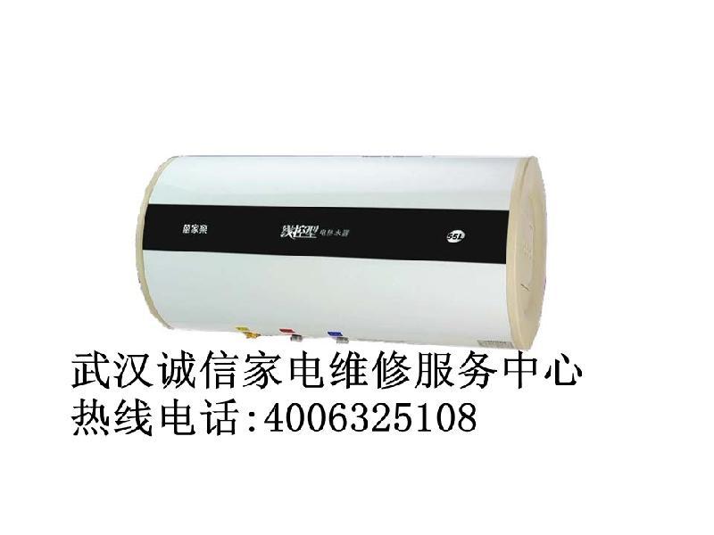 4热水器漏水 安全阀漏水可以更换,内胆漏水请联系厂家>燃气热水器
